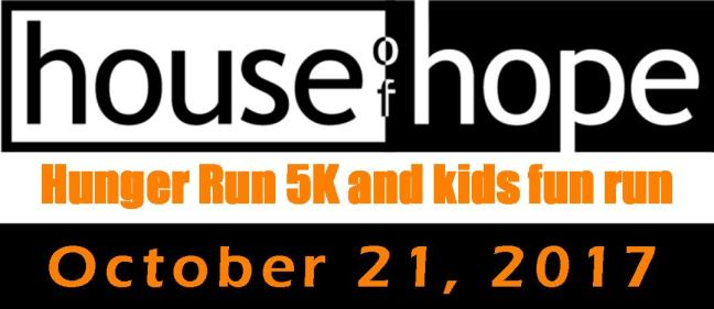 House of Hope Hunger Run logo 2017